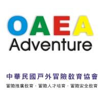 中華民國戶外冒險教育協會